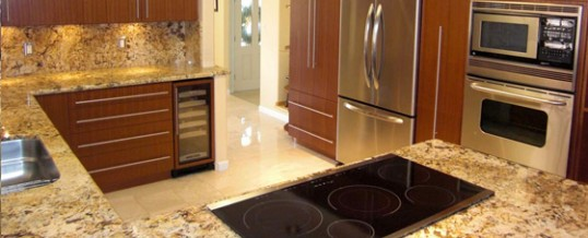 Chicago Kitchen Granite Countertop Summer Remodeling!